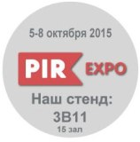 R-Keeper-PIR EXPO 2015